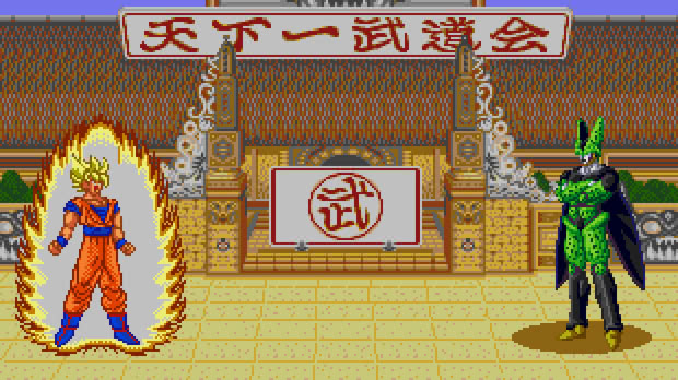 Jogo Dragon Ball Z - MD